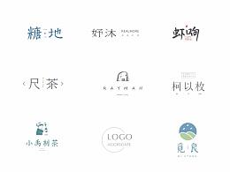 LOGO合集|2017-4-2017-7