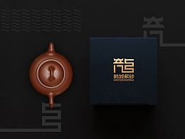 #中国紫砂代表#龙门紫砂品牌形象设计