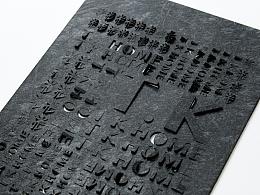 T.K HOME 型录设计 黑色精装版