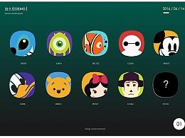 UI设计24节气61儿童节125迪士尼icon设计