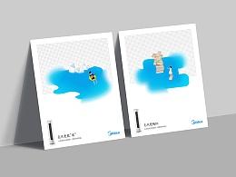 《无风更__ __?》美的空调无风感创意海报