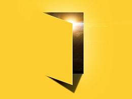 1心1意 · 爱设计 —— 站酷11周年