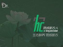 荷城新农人logo设计案例