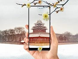 你拿的不是手机,而是风景!