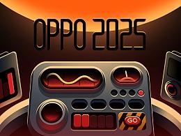 OPPO 2025