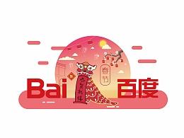百度传统节日Doodles