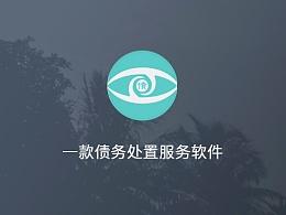 文贵web app设计