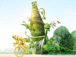 漓泉啤酒-骑行故事骑行人生