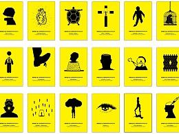 毕业设计 - 抑郁症者心理的视觉表现探究#青春答卷2017#