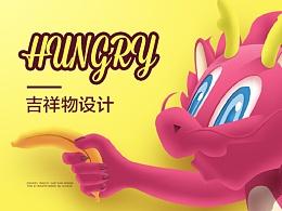 饱龙餐饮吉祥物设计吉祥物设计延展卡通造型动作设计