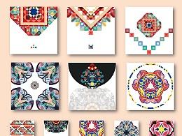苗族刺绣图案设计