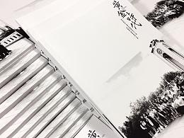 毕业纪念相册定制|同学录留念册设计制作|成都百铂文化