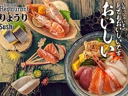 日本菜式摄影