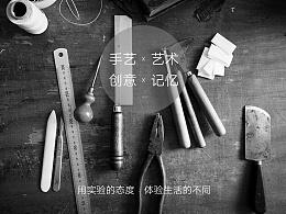 37-°蓝色雨-手作记事本