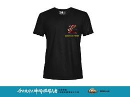 王者荣耀版男女士T恤