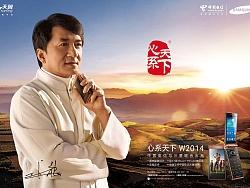twoquarters 2014年作品  中国电信&三星 平面广告拍摄