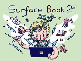 Surface Book 2 电脑包图案设计