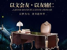 欧式书桌椅