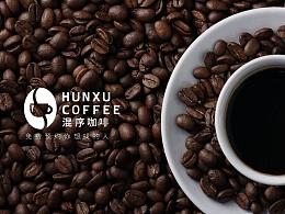 混序咖啡品牌LOGO设计