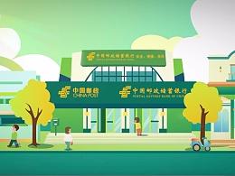 广东邮政温馨宣传动画