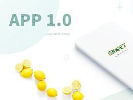 鲜丰水果app 1.0