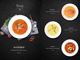 西餐厅菜单设计