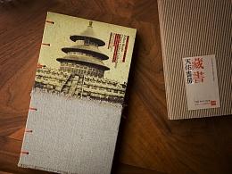 《费利斯·比托 中国影像集》