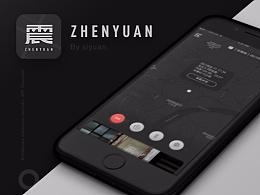 震源app设计