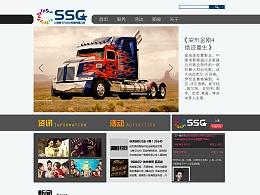 2014年暑期实习时的网页设计