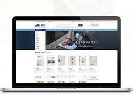 网上图书商城-网站首页