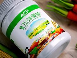 ACP乳酸菌五谷能量餐包装设计