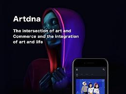 Artdna艺基因项目设计