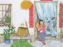 绘本《我和祖父的园子》(二)