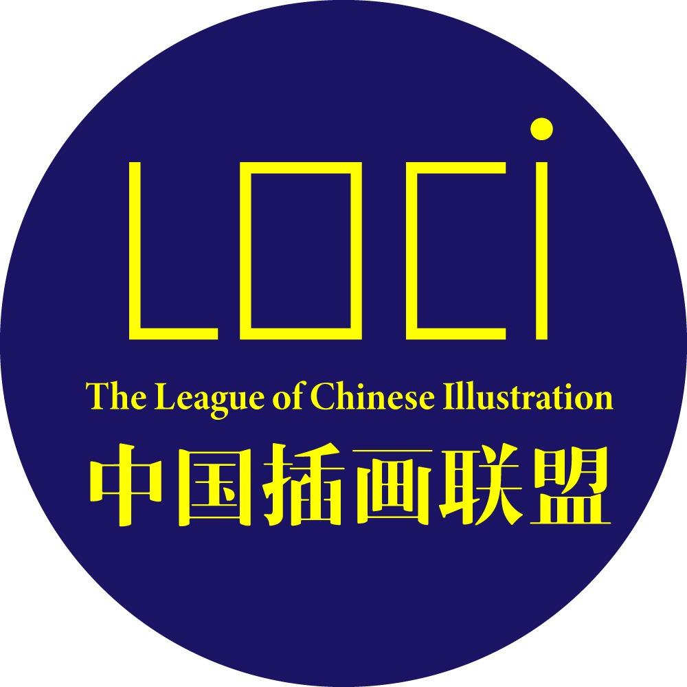 中国插画联盟
