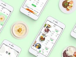 轻食app—一款健康饮食app