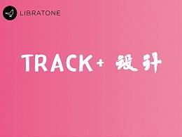TRACK+ 海报设计