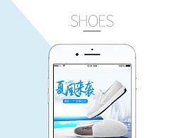 鞋类夏季手机端首页01