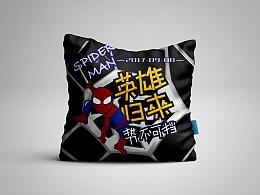 蜘蛛侠:英雄归来(周边物料设计)咻~