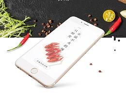 食刻-美食类app