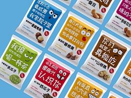 休闲食品创意包装设计