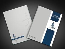 三木建材企业画册