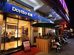 DAYTOO地道茶饮 英伦概念店空间设计