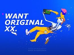 WANT ORIGINAL XX / FREESTYLE   2.0
