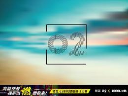 """创意作品""""02"""""""