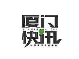 厦门快讯-微信头像