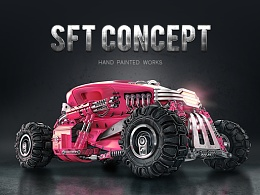 sfc concept手绘写实概念车