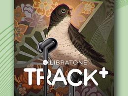 小鸟音响耳机TRACK+海报设计
