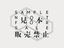 標準字設計 / Logotype / Typography