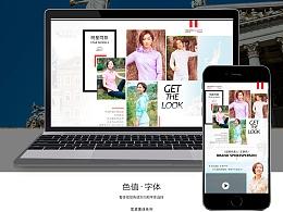 诺诗兰 户外 唯品会 旗舰店 网页 页面 平面