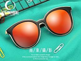 太阳镜产品拍摄天猫淘宝商业用图搭配展示效果